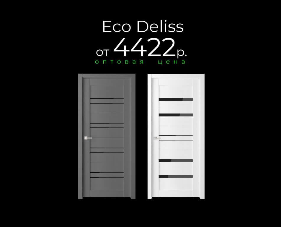 Межкомнатные двери Eco Deliss